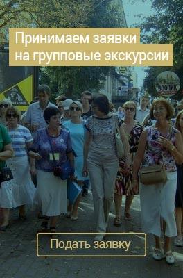 Экскурсии по Брянску Заказать
