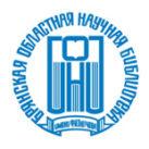 Брянская областная научная универсальная библиотека им. Ф. И. Тютчева