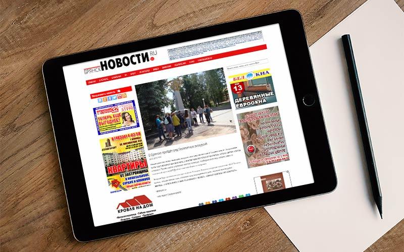 «Брянскновости»: В Брянске пройдет ряд бесплатных экскурсий