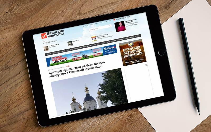 «Брянские новости» Брянцев пригласили на бесплатную экскурсию в Свенский монастырь